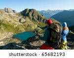 couple hiking in the mountain | Shutterstock . vector #65682193