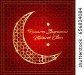 ramazan bayrami vector... | Shutterstock .eps vector #656824084