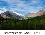 hunza valley | Shutterstock . vector #656824741