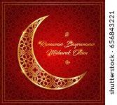 ramazan bayrami vector... | Shutterstock .eps vector #656843221
