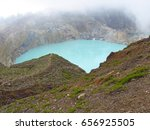 colorful crater lakes of... | Shutterstock . vector #656925505