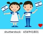 smiling children  boy and girl  ... | Shutterstock .eps vector #656941801