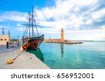 rethymno city at crete island... | Shutterstock . vector #656952001