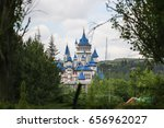 Fairy Tale Castle In Sazova...