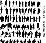 business silhouette   Shutterstock .eps vector #6570031