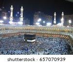 kabe  mecca  saudi arabia  | Shutterstock . vector #657070939