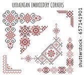 ukrainian enbroidery ornaments... | Shutterstock .eps vector #657141901
