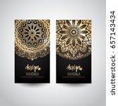 set of modern business card... | Shutterstock .eps vector #657143434
