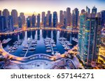 night view of dubai marina...