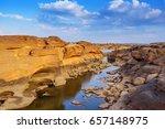 nature landscape  nature
