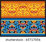 vector seamless oriental border | Shutterstock .eps vector #65717056