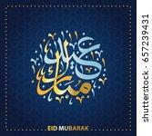 vector design  eid mubarak ...   Shutterstock .eps vector #657239431