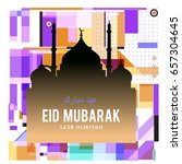 vector muslim abstract greeting ... | Shutterstock .eps vector #657304645