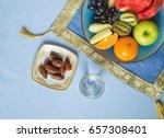 a top view of an iftar break... | Shutterstock . vector #657308401