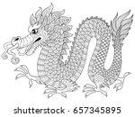 chinese dragon in zentangle... | Shutterstock . vector #657345895