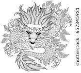 chinese dragon in zentangle... | Shutterstock . vector #657345931