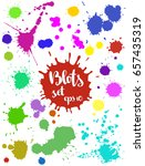 paint blobs  colorful ink and... | Shutterstock .eps vector #657435319