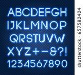 glowing blue neon lights... | Shutterstock .eps vector #657582424