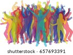 dancing people silhouettes. | Shutterstock .eps vector #657693391
