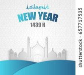 happy new hijri year 1439 ... | Shutterstock .eps vector #657717535