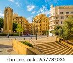 beirut  lebanon   may 22  2017  ... | Shutterstock . vector #657782035