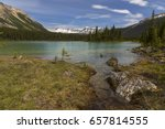adolphus lake on north boundary ... | Shutterstock . vector #657814555