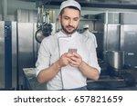 man japanese restaurant chef... | Shutterstock . vector #657821659