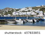 mikonos island  greece  april 9 ... | Shutterstock . vector #657833851