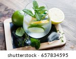 refreshing cold iced mint drink ... | Shutterstock . vector #657834595
