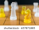 close up chess pieces on a wood ... | Shutterstock . vector #657871885