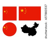 vector illustration of china... | Shutterstock .eps vector #657883537
