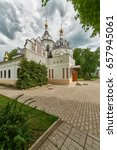 the golden ring of russia  holy ... | Shutterstock . vector #657945061