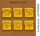 set of vector design golden... | Shutterstock .eps vector #657998839