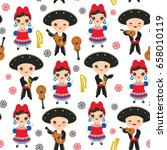 seamless pattern cubans boy and ... | Shutterstock .eps vector #658010119