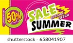 summer sale coupon template...   Shutterstock .eps vector #658041907