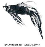 graphic watercolor fish.... | Shutterstock . vector #658043944