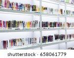 white concept pen store | Shutterstock . vector #658061779