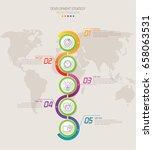 vector abstract element for... | Shutterstock .eps vector #658063531
