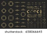 circle and square wicker... | Shutterstock . vector #658066645