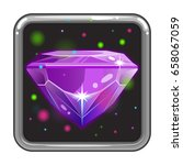 the application icon with gem