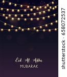 eid mubarak background. | Shutterstock .eps vector #658072537