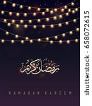 ramadan kareem  background. | Shutterstock .eps vector #658072615