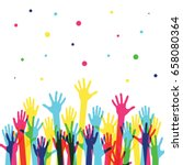 raised colorful hands at a... | Shutterstock .eps vector #658080364