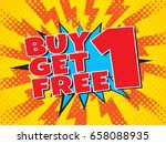 buy 1 get 1 free  wording in... | Shutterstock .eps vector #658088935