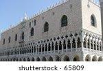 venice | Shutterstock . vector #65809