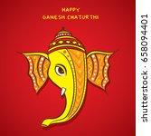 creative ganesha chaturthi or... | Shutterstock .eps vector #658094401