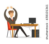 successful businessman working... | Shutterstock .eps vector #658101361