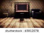 vintage dressing room | Shutterstock . vector #65812078