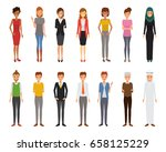 set of woman and man character. ... | Shutterstock .eps vector #658125229