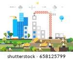 construction site. new city. | Shutterstock .eps vector #658125799